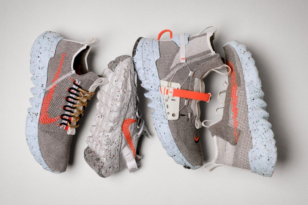 Nike Space Hippie - the vegan, recycled sneaker made with floor scraps - Antagonist